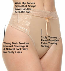 DuMi shapewear Firm Control Thong