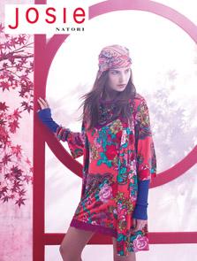 Josie by Natori Sleepwear